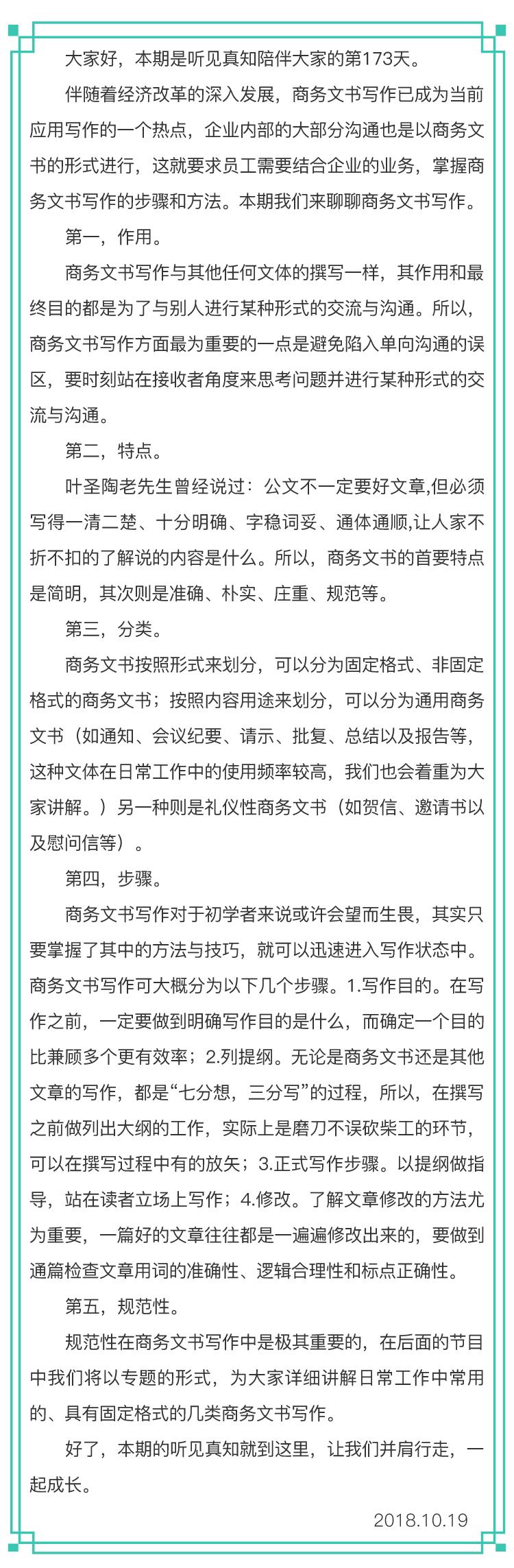 内文-1.jpg