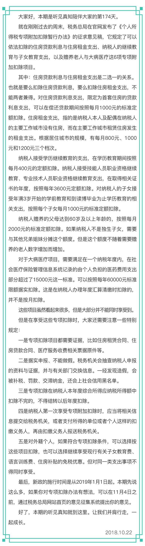 听见真知内文-1(12).jpg